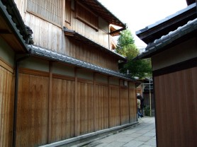 kyoto-japan-traditional-kyoto-house